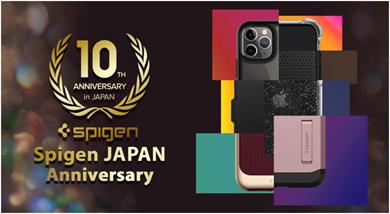 Spigenジャパン10周年記念イベント