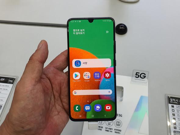 Galaxy A90 5G