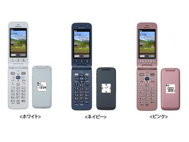 NTTドコモの富士通コネクテッドテクノロジーズ製「らくらくホン F-01M」