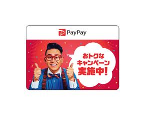 PayPayの「タクシーお得に乗れちゃうキャンペーン」のステッカー
