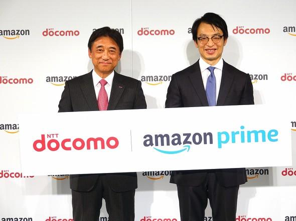 ドコモ、Amazon