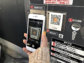日本コンピュータ・ダイナミクスQRコード決済対応の駐輪場精算システム