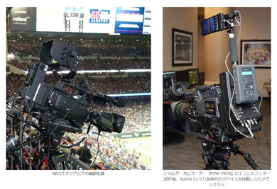 ソニーと米Verizonが、5Gを用いたスポーツのライブ映像撮影・制作に関する実証実験に成功