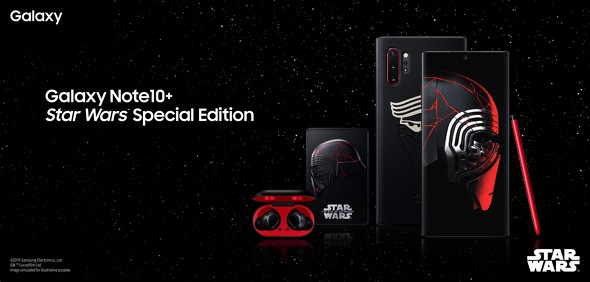 Star_Wars_Special_Edition