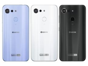 Y!mobileブランドの京セラ製スマートフォン「Android One S6」