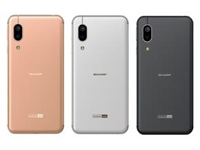 シャープ製スマートフォン「Android One S7」