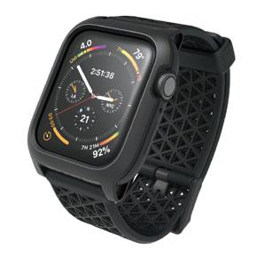 Apple Watch Series 4/5(40mm/44mm)対応の「カタリスト Apple Watch 衝撃吸収ケース」