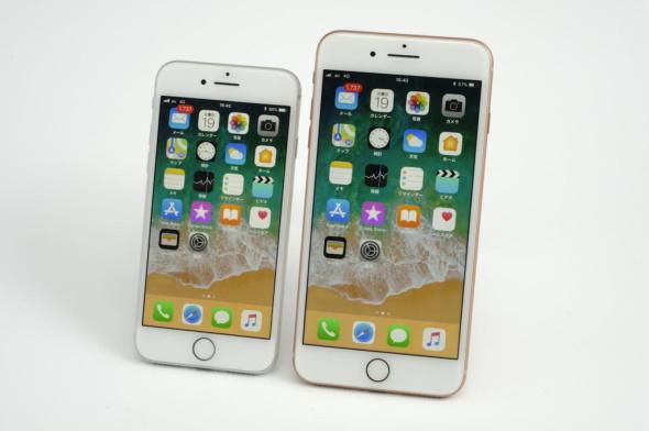 iPhone 8たち