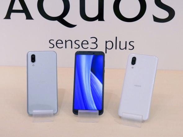 AQUOS sense3 plus