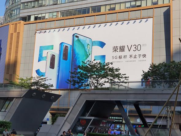 V30 Pro