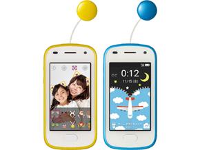 ソフトバンクの子ども向けケータイ「キッズフォン2」