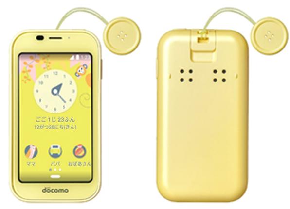 ドコモ キッズ 携帯