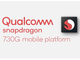 Qualcomm、4G高性能チップ「Snapdragon 720G、662、460」を発表