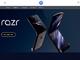 縦折りスマホ「razr」、米国で2月6日発売 公式動画で「画面のバンプは正常な状態です」