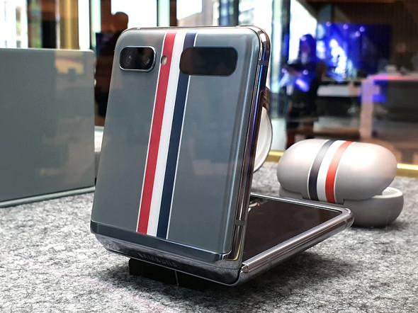 Galaxy Z Flip、Thom Browne Edition