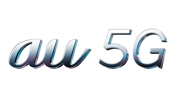 au 5Gロゴ