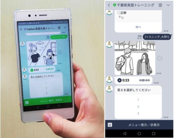 Gakken英語合格トレーナー