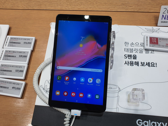 Galaxy Tab A 8.0 with S Pen(2019)