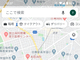 「Googleマップ」アプリに「テイクアウト」と「デリバリー」ボタン 近所の対応レストランを一覧