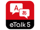 多機能翻訳機をアプリ化した「KAZUNA eTalk5 APP for Android」リリース