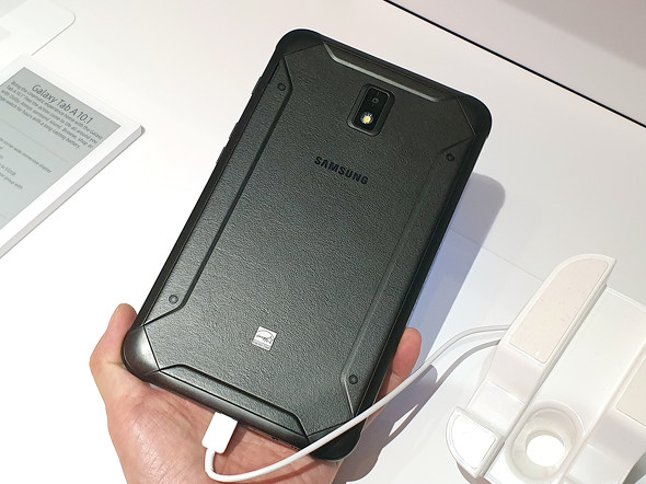 Galaxy Tab Active 2 Business