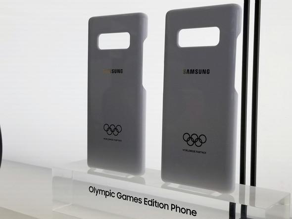 Galaxyオリンピック