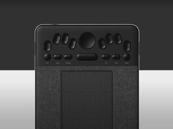 Tactile Pro