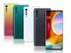 「LG VELVET」、韓国で5月15日発売 5G対応で価格は約8万円