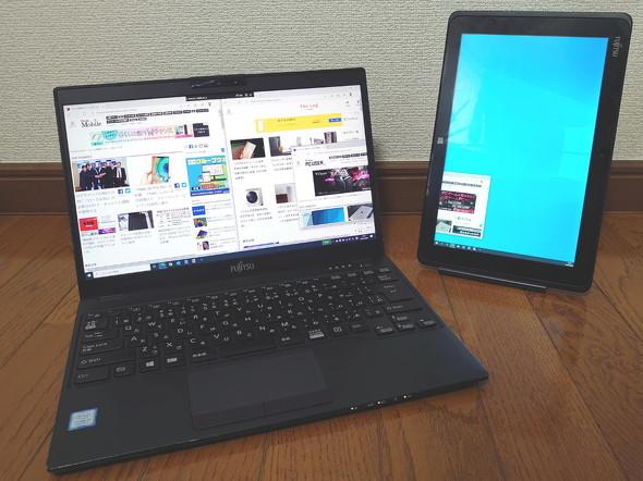 Windows 10デバイス同士で伝送
