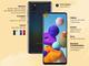 Samsung、ミッドレンジ「Galaxy A21s」発表 「A21」のカメラアップグレード版