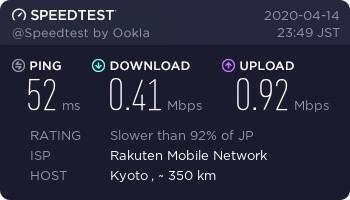 楽天 モバイル 速度 制限 楽天モバイルUN-LIMITの使いすぎの速度制限が大幅緩和、1日10GB超えで...