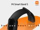 「Mi Smart Band 5」は画面が大きく、マグネット式充電採用、エヴァのウォッチフェイスも