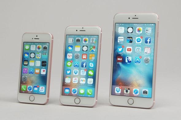 使える iphone6 いつまで