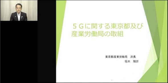 ローカル5G