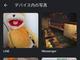 Googleフォト、LINEやTwitterなどの写真の同期がデフォルトでオフに(新型コロナ対策で)
