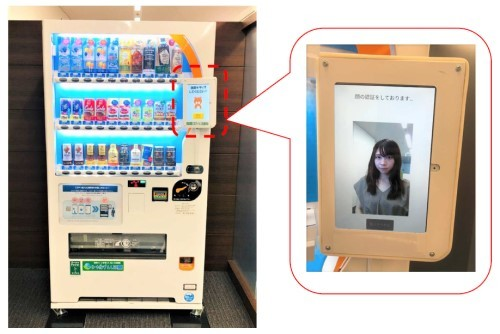 NEC/ダイドードリンコ