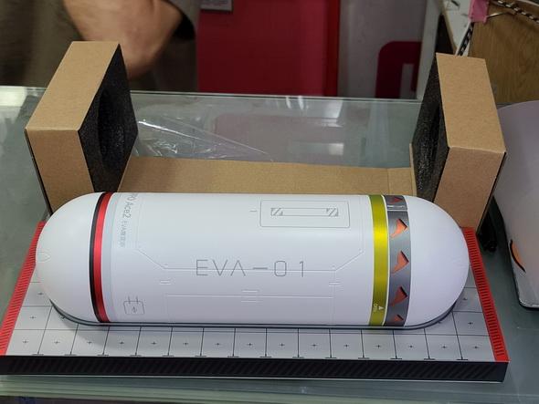 Ace2 EVA Limited Edition