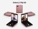 Samsung、折りたたみ「Galaxy Z Flip」の5G版発表 「Snapdragon 865 Plus」搭載