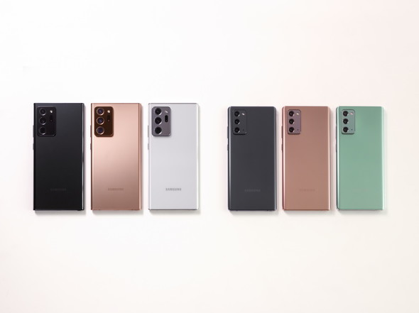 Galaxy Note20 UltraとGalaxy Note20