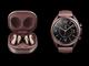 Samsung、「Galaxy Watch3」と無線イヤフォン「Galaxy Buds Live」も発表