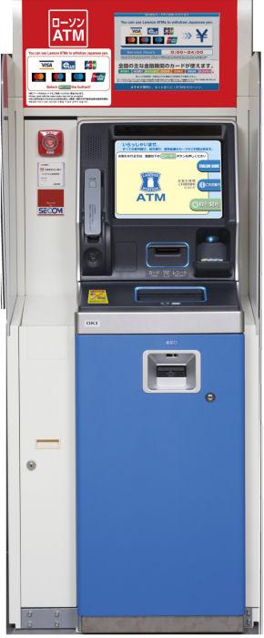 auじぶん銀行、ローソン銀行で「スマホATM」を開始 キャッシュカード ...