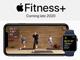 「Apple Watch」のフィットネスサブスクサービス「Fitness+」、月額9.99ドル