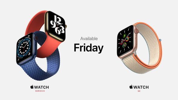 Apple Watchたち