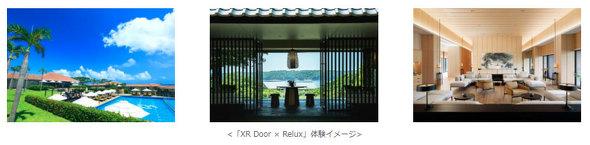 au XR Door