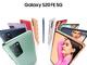 Samsung、「Galaxy S20」の廉価モデル「FE(Fan Edition)」を5G対応699ドルからで発売へ