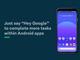 「Googleアシスタント」でAndroidアプリの操作が可能に 「ねえGoogle、Twitterでニュースをチェック」