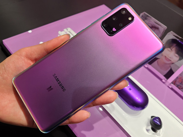 Galaxy S20+ 5G BTS Edition