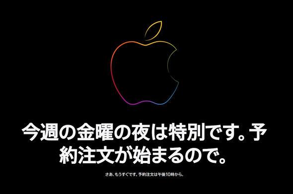 iPhone 12 mini、iPhone 12 Pro Max