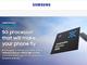Samsung初の5nmプロセス5G対応プロセッサ「Exynos 1080」