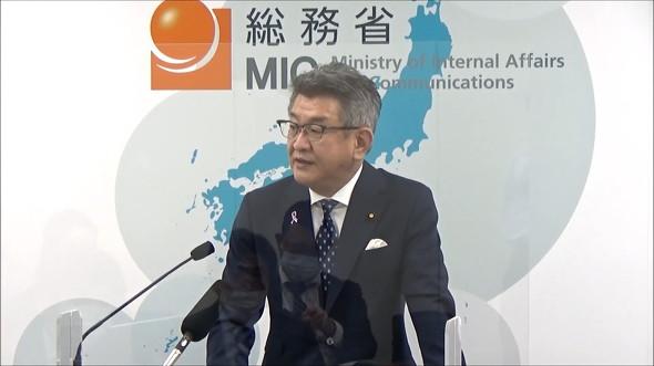 武田良太総務大臣